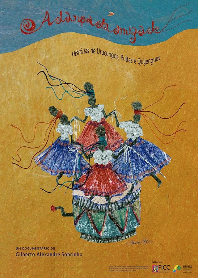 Figura 7. Cartel de A Dança da Amizade (La Danza de la Amistad, G. A. Sobrinho, 2016)